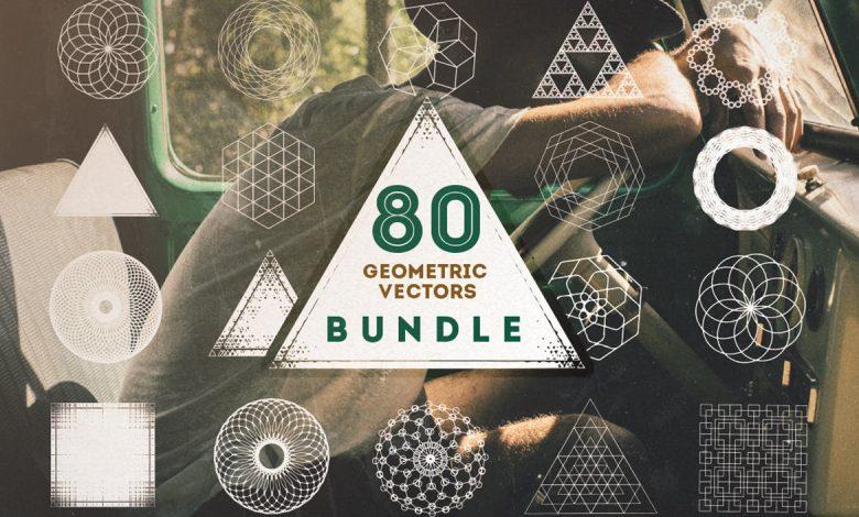 80 Geometric Vectors Bundle for Illustrator
