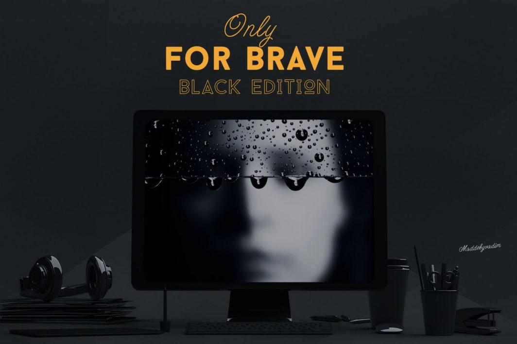Only for brave black edition