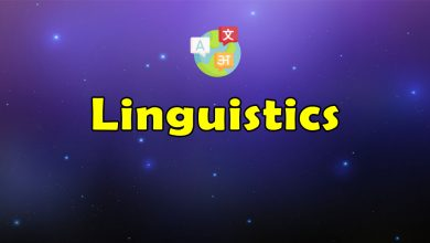 Photo of Awesome Linguistics – Massive Collection of Resources