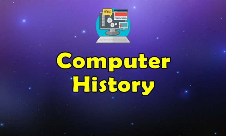 Awesome Computer History Resources List
