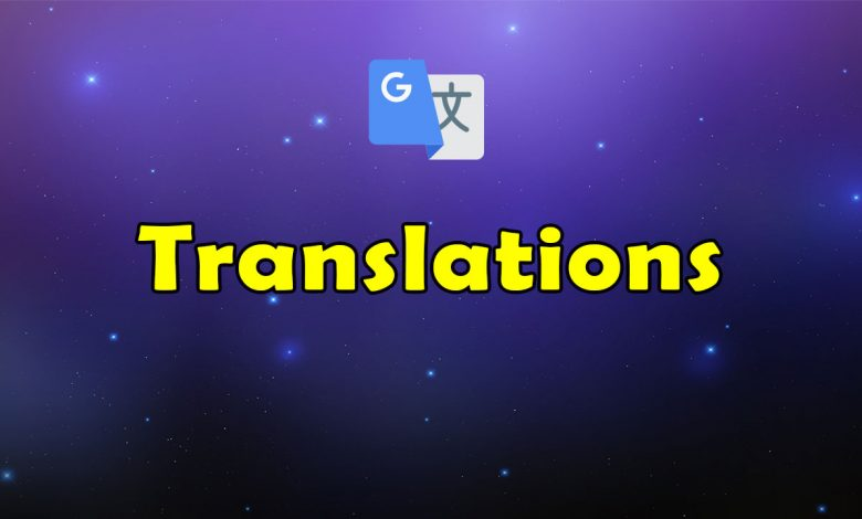 Awesome Translations - Massive Collection of Resources