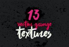 Photo of [Illustrator] Grunge Textures