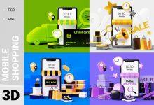 Photo of [Photoshop] 3D Mobile Shopping Mockup
