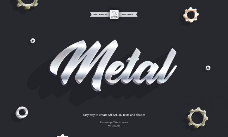 3D Metal Photoshop action